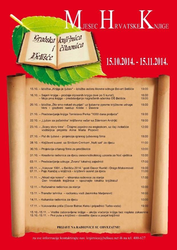 knjiznica-belisce-plakat-mhk-3-620x877
