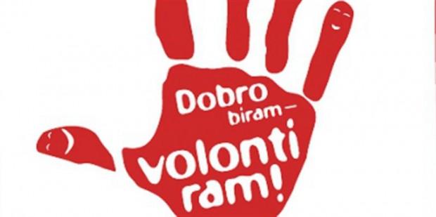Dobro_biram_logo (Medium)