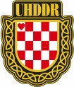 UHDDR-a